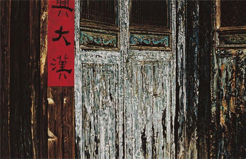 卓有瑞〈鹿港〉1991 石膏、壓克力顏料、畫布 80.5×125.4 cm