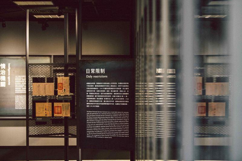 展場03在鐵板、鐵網看見各種日常生活的限制,鏡面的反射質感呼應了全面性的壓迫體制_宜東文化提供