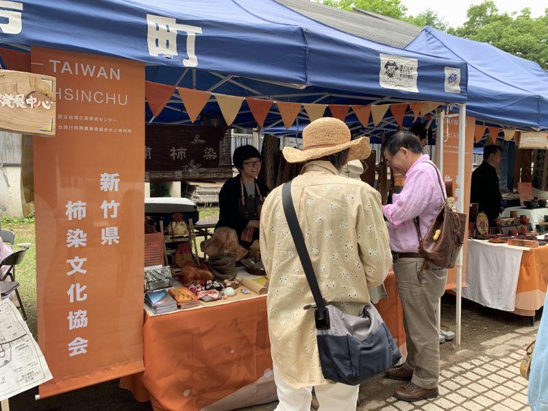 台灣5個社區工藝受到日本民眾熱烈參觀,圖為台新竹柿染協會展位