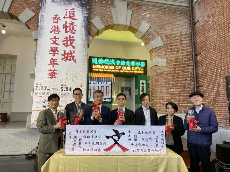 (右至左)詩人李魁賢、應鳳凰教授、陳智德博士、陳國球教授、蘇碩斌館長、葉倬瑋博士、盧偉力博士出席開幕儀式
