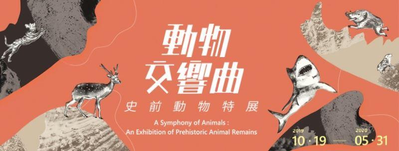 Special exhibition.