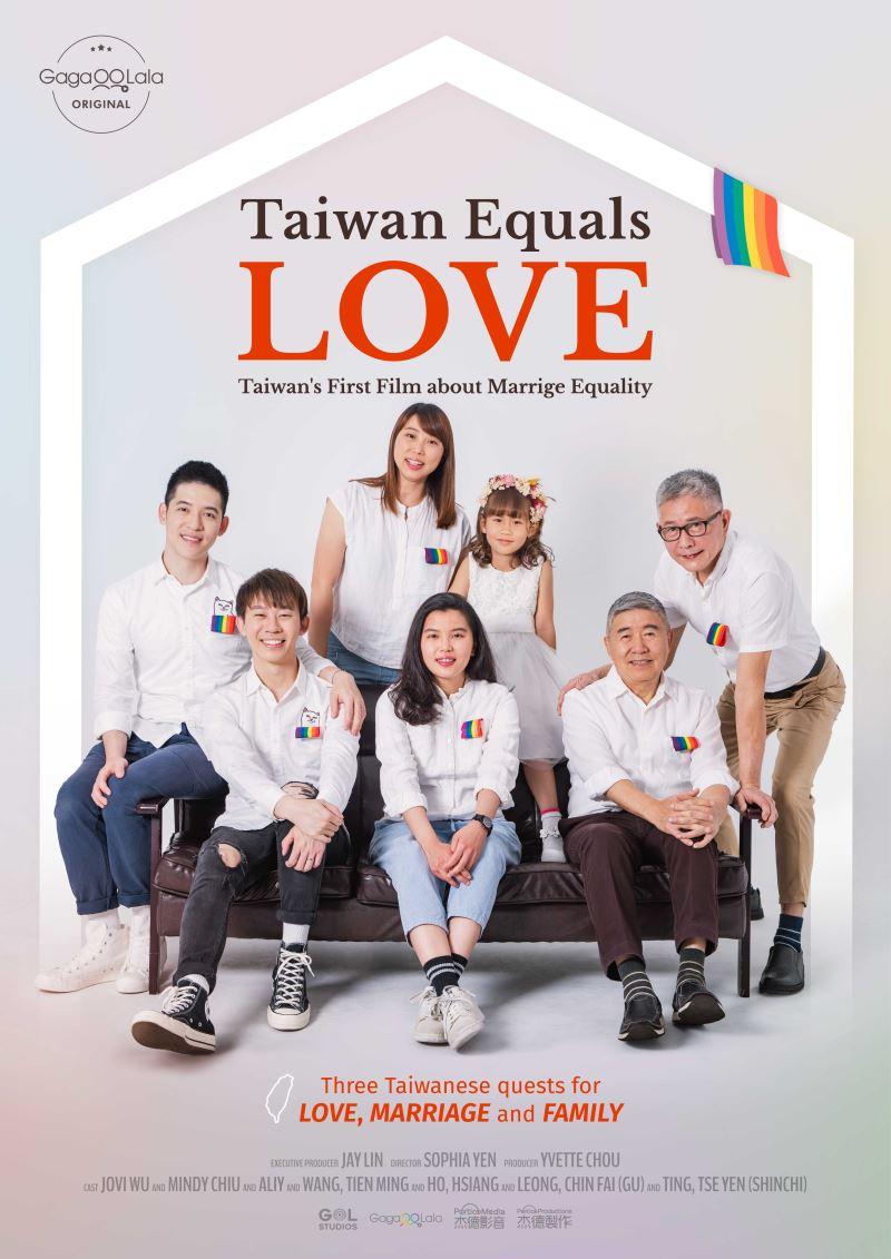 Taiwan Equals Love(同愛一家)©Portico Media Co., Ltd