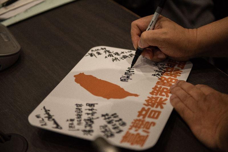 國家圖書館代表 杜立中助理編輯簽名