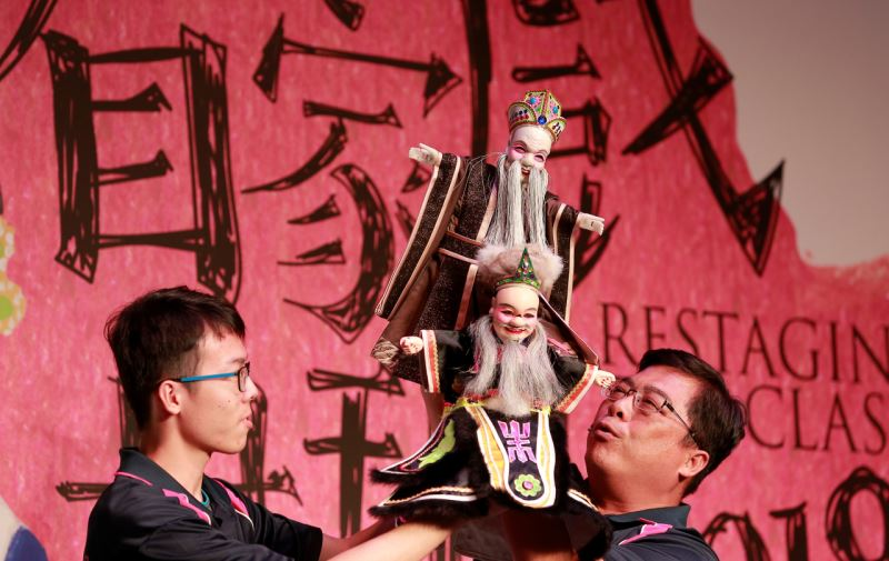 昇平五洲園兩代共演《海公小紅袍》