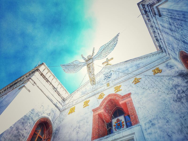 集思廣憶全民徵件愛古蹟組第二名作品拍攝地為屏東萬金聖母聖殿,展現臺灣融合多元文化的古蹟_拍攝者維基帳號Chang660614