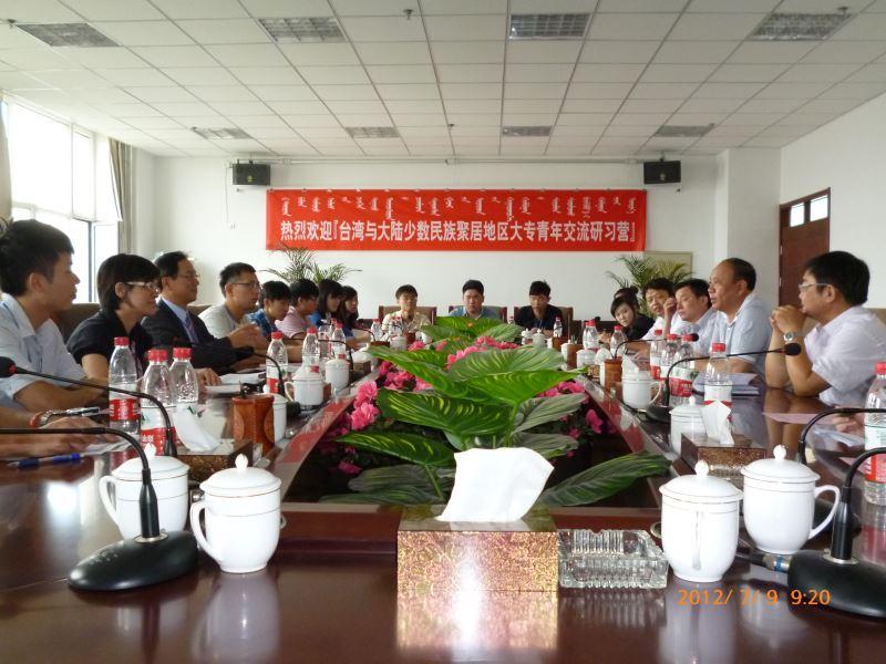 2012年臺灣大專青年認識大陸少數民族聚居地區研習營系列照片共2張