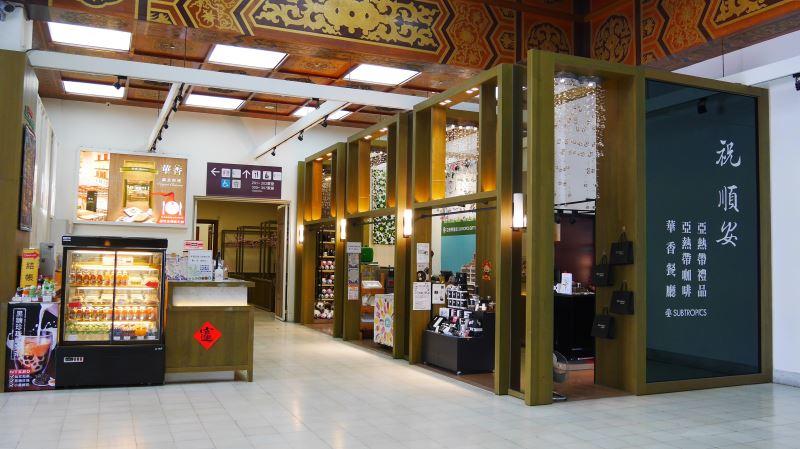 亞熱帶咖啡館