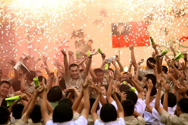 this impassioned sophomore feature from director YANG Ya-Che provides a heartfelt human story and an account of modern history in Taiwan,