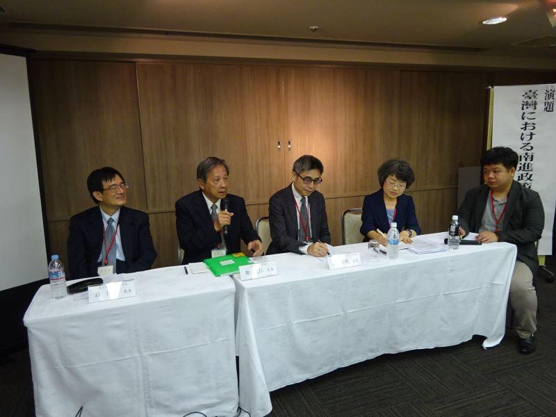 The first seminar.