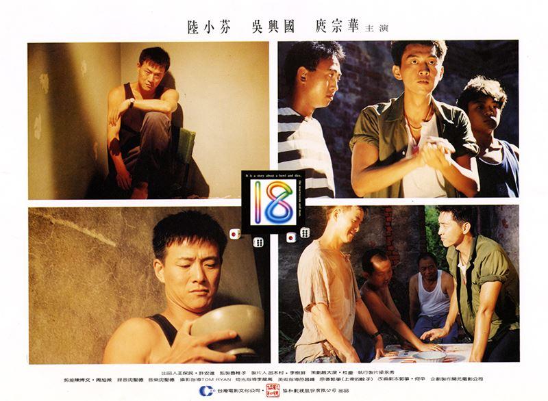 何平導演的影像風格強烈,氛圍陰暗、瑰麗、詭譎,以本土罕見的「魔幻寫實主義」,結合了八○年代台灣新電影寫實主義的本土關注、以及九○年代新新人類MTV式的影音風格。