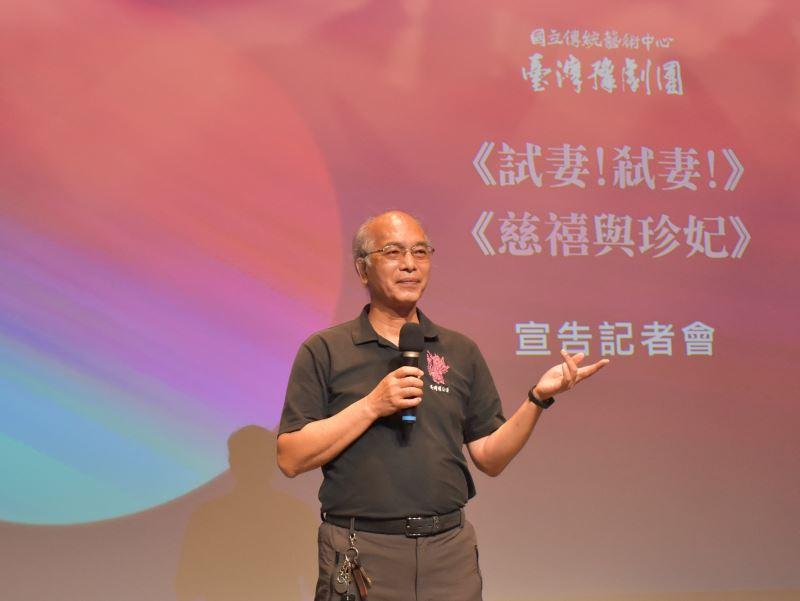 國立傳統藝術中心臺灣豫劇團團長彭宏志
