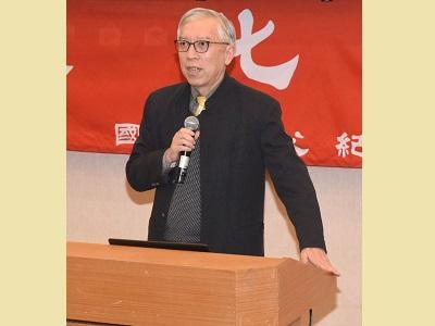 國父紀念館「逆風,更要勇敢飛翔」文化講座梁永斐館長致詞.