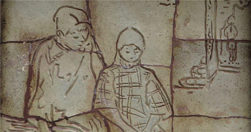 陶板上印刻著山城的文學,有過往的質樸,沉澱了歲月的悲歡,交織出生活的平實