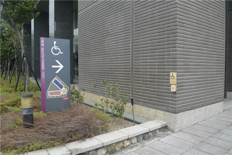 文化部大樓出入口設有無障礙坡道(照片)