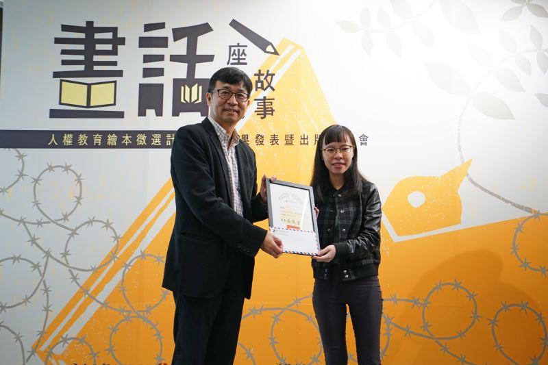 人權館館長陳俊宏(左)與一獎得獎者黃薏文