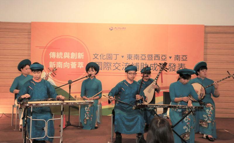 國立臺北藝術大學團隊表演