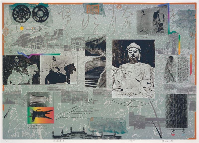 楊成愿〈時間追想〉1989 絹印 56.2×80 cm