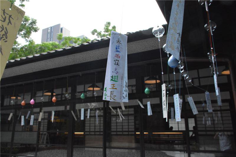 與會者於風鈴上寫詩,懸掛於齊東詩舍日式建築屋簷下
