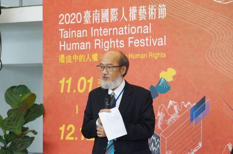 1091114-2020台南國際人權藝術節開幕活動#國立成功大學,成大副校長林從一