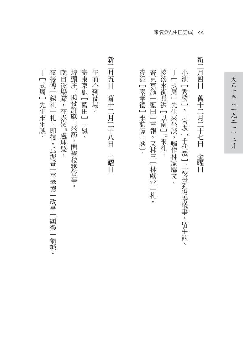 試閱內文_0007