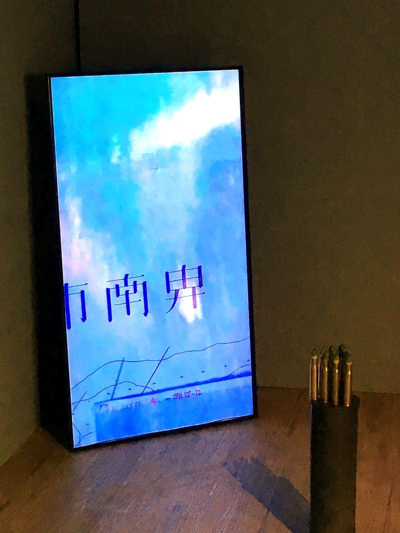 mamoru的錄像作品為觀者創造了一個重新造訪與「1945年1月」相關的想像時空裝置