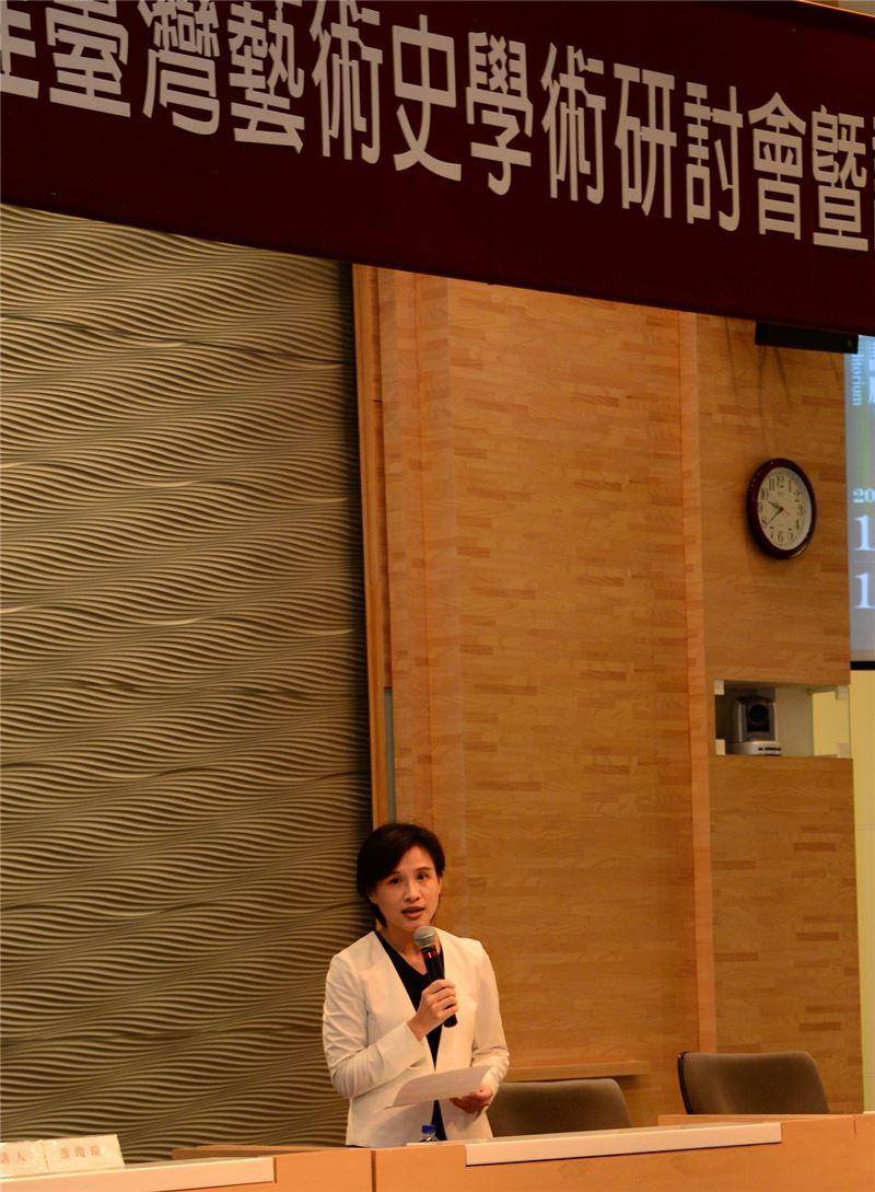 文化部鄭麗君部長主持「共再生的記憶:重建臺灣藝術史學術研討會暨論壇」
