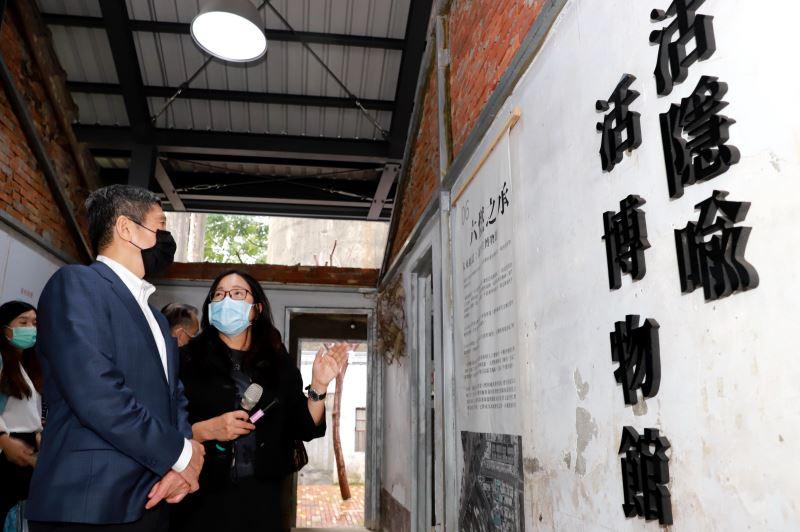 文化部長李永得參觀「大煙囪廠房基地」保溫睦鄰駐站