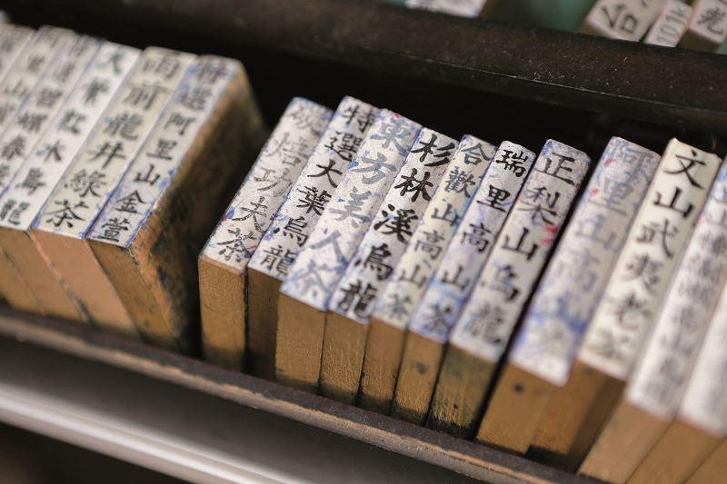 字刻各色茶區茶種的印章。