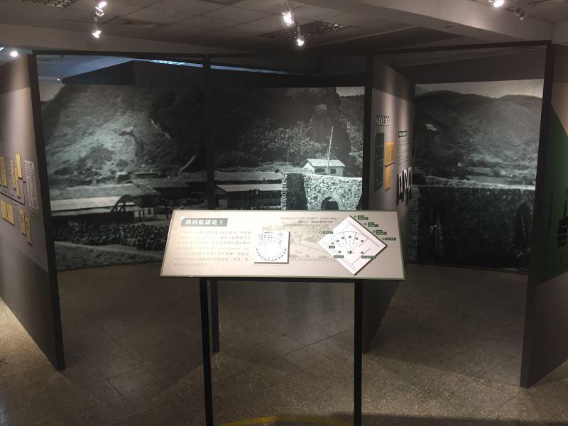 1060714-臺灣監獄島不義遺址特展#白色恐怖景美紀念園區,展覽現場