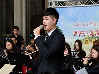 中國文化大學周慶鋒同學演唱國父紀念歌