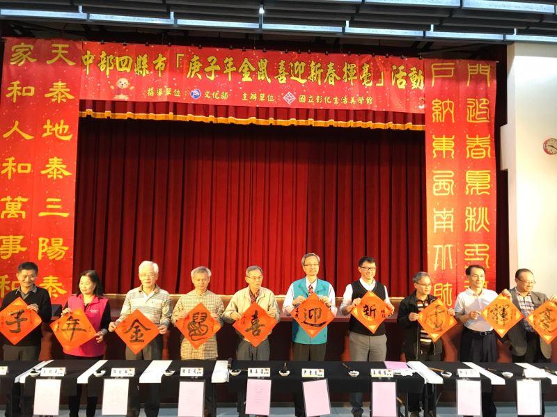 開筆儀式由美學館尹彙武館長、李明俊秘書及與會老師共同揮毫