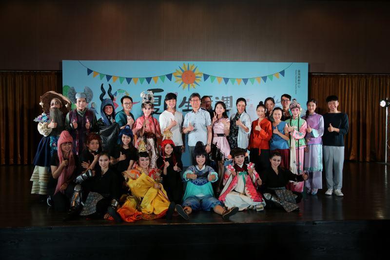 國立傳統藝術中心今年夏天在臺灣戲曲中心推出適合親子共賞的《夏日生活週》系列節目