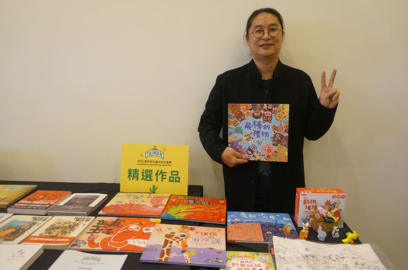 © Taipei Book Fair Foundation