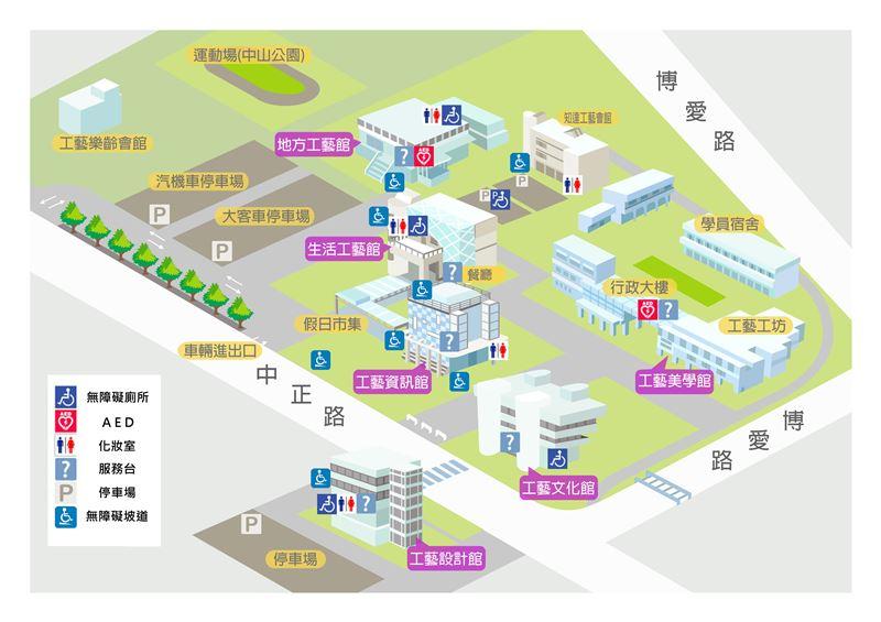 臺灣工藝文化園區平面圖