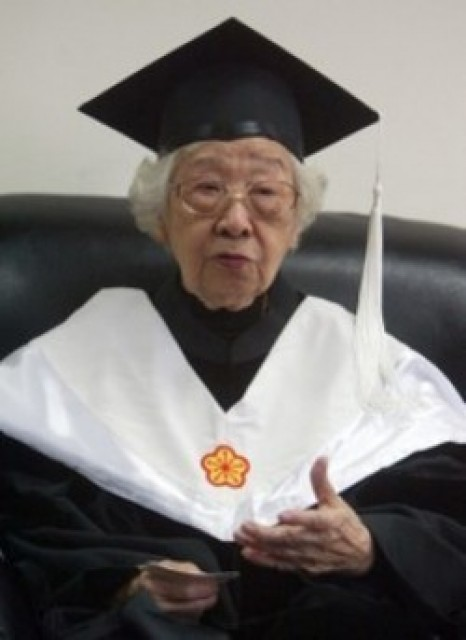 Chi Pang-yuan, 90, writer and translator.