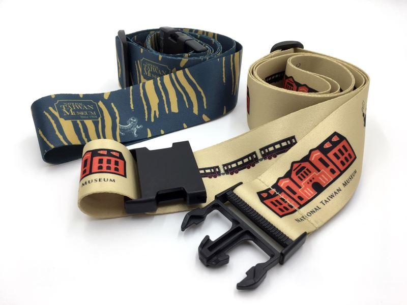 臺博系統行李束帶