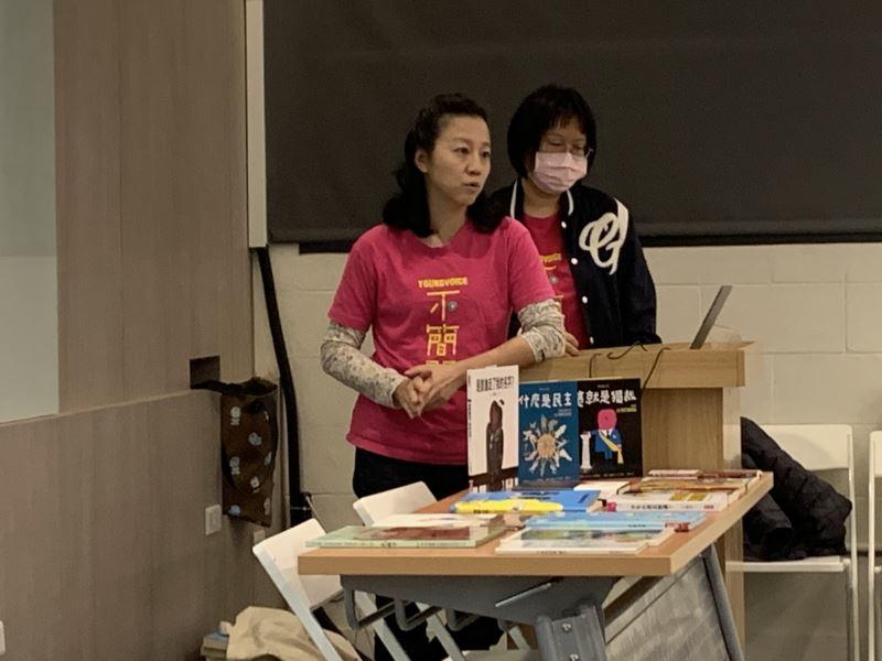 1091128-影像融入教學――兒童人權教育的分享#白色恐怖景美紀念園區,講師冷彬