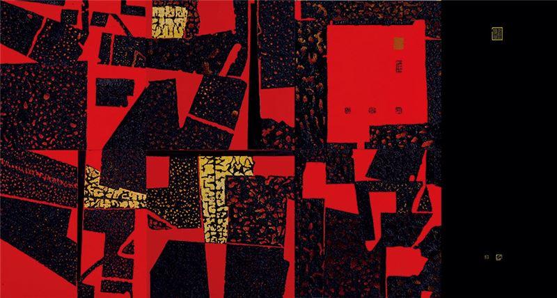 李錫奇〈本位.新發之十四〉2005 綜合媒材 200×360 cm