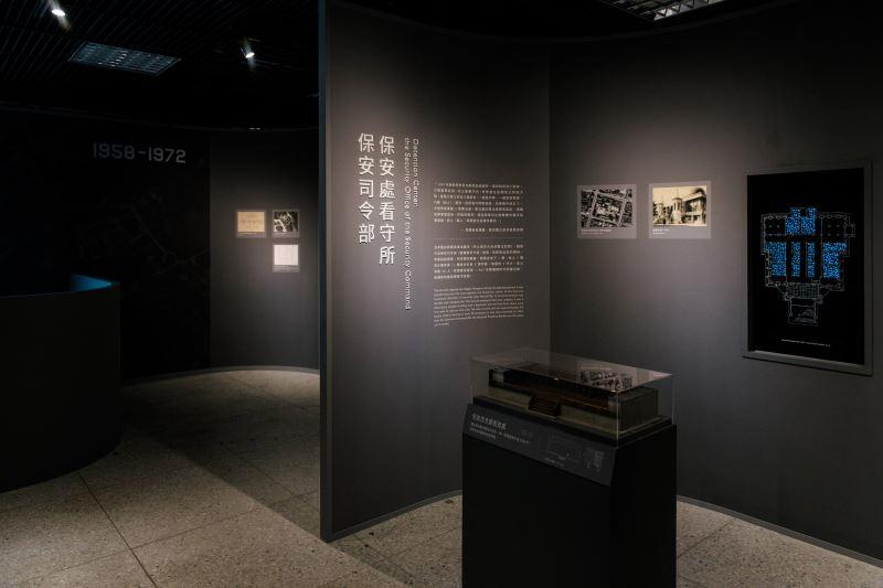 展場04 走入一層又一層的偵訊空間,看見政治犯前輩面臨的體制化壓迫_宜東文化提供