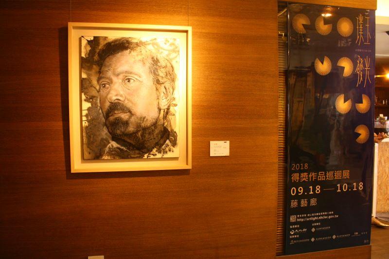 藤藝廊展覽現場 (3)