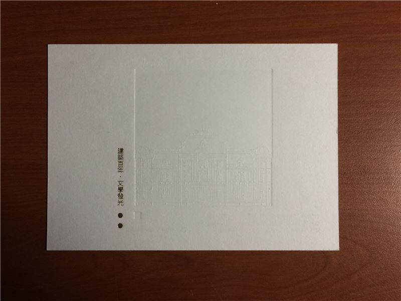 建築百年紀念明信片POST CARD ●售價:新臺幣NT26元