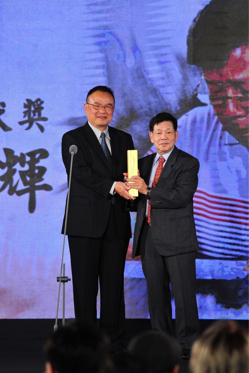 Yu Long-hui.