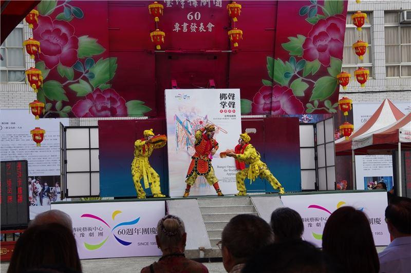 臺灣豫劇團團員演出美猴王片段,並與台下來賓分享蟠桃、禮物等,一同歡樂。