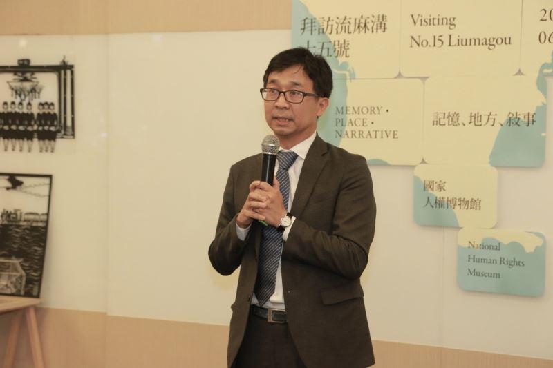 國家人權博物館陳俊宏館長致詞