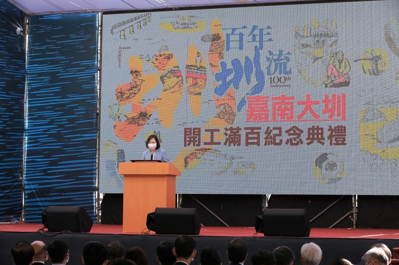President Tsai Ing-wen delivering her speech at the ceremony.