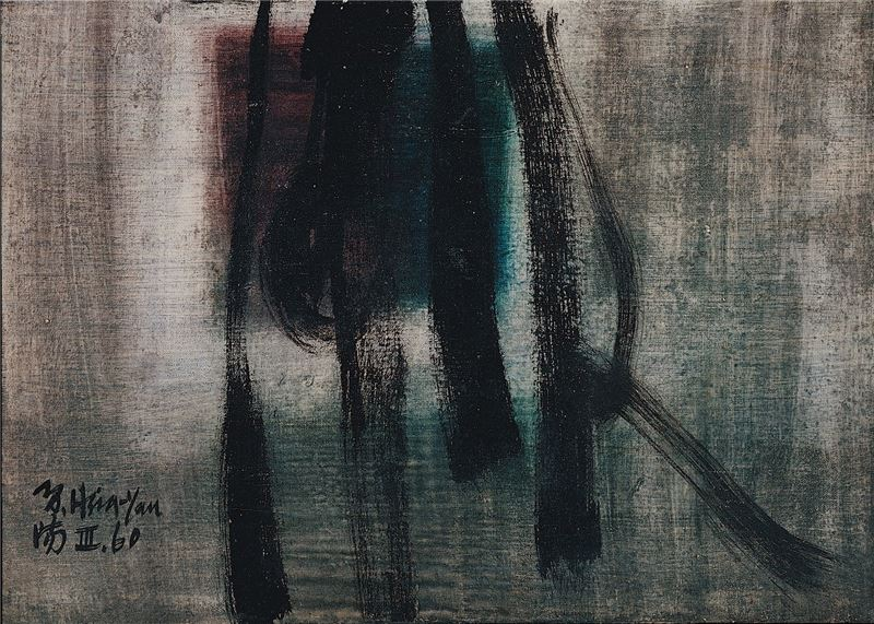 Hsia Yang〈Painting BC-3〉Detail