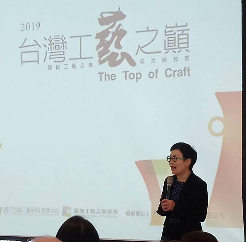 丁曉菁次長致詞,肯定工藝師們的長年磨練自身技藝的努力和成就02