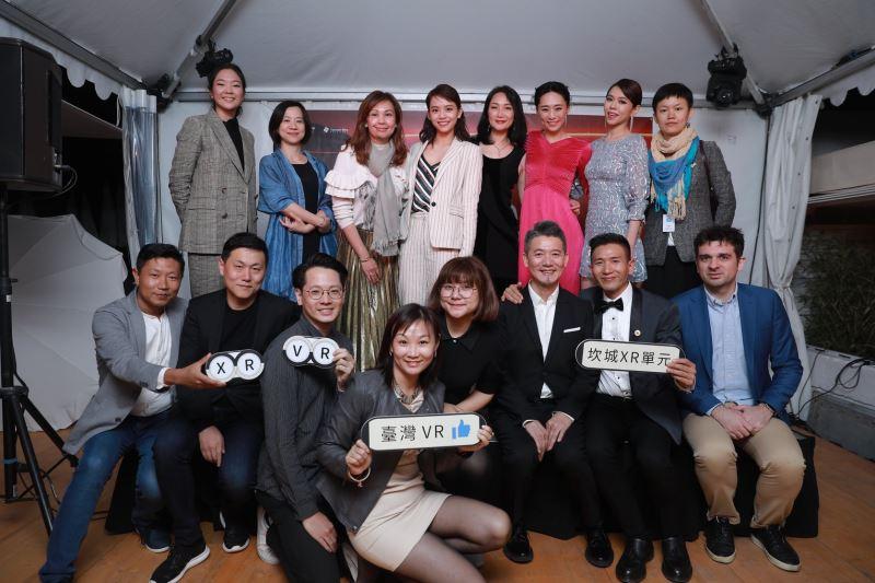 © Taiwan Film Institute