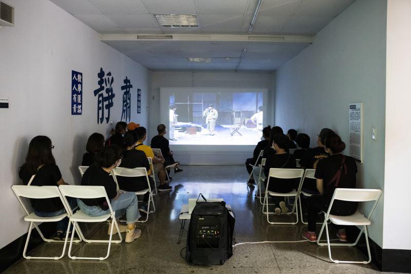 1091121-2020人權藝術生活節#白色恐怖景美紀念園區_影像劇場