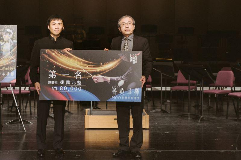 《2019菁英爭揮—指揮新秀選拔》張智堯掄元,抱走第一名獎盃。